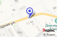 Схема проезда до компании СПЕЦИАЛЬНАЯ (КОРРЕКЦИОННАЯ) ШКОЛА-ИНТЕРНАТ в Чусовом