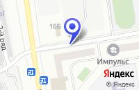 Схема проезда до компании ДЕТСКИЙ САД № 34 в Лысьве