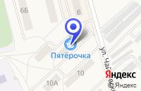 Схема проезда до компании ПРОМТОВАРНЫЙ МАГАЗИН АЛЬЯНС в Чусовом