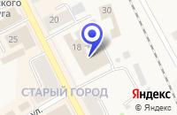 Схема проезда до компании СТРОИТЕЛЬНАЯ КОМПАНИЯ ОРИОН в Чусовом