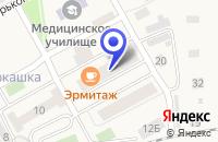 Схема проезда до компании МАГАЗИН ЭРМИТАЖ в Чусовом