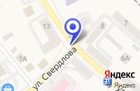 Схема проезда до компании ТРИ-З в Чусовом
