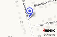 Схема проезда до компании ШКОЛА СРЕДНЕГО ОБЩЕГО ОБРАЗОВАНИЯ № 13 в Чусовом