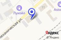 Схема проезда до компании КБ РУССКИЙ СТАНДАРТ в Чусовом