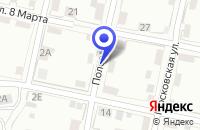 Схема проезда до компании ПРОИЗВОДСТВЕННАЯ ФИРМА РУСО в Лысьве