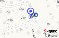 Схема проезда до компании МАГАЗИН ЛЮДМИЛА в Чусовом