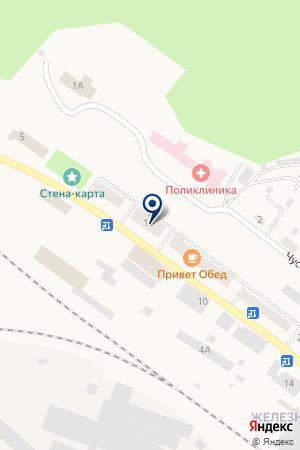 МАГАЗИН АВТОЗАПЧАСТЕЙ ПЕРМТРАНСАВТО на карте Чусового