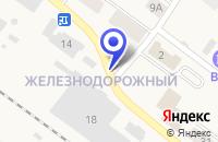 Схема проезда до компании (ТЧ-10) ЛОКОМОТИВНОЕ ДЕПО ЧУСОВСКАЯ в Чусовом