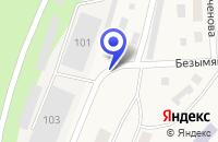 Схема проезда до компании ШКОЛА СРЕДНЕГО ОБЩЕГО ОБРАЗОВАНИЯ № 20 в Гремячинске