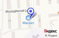 Схема проезда до компании МАГАЗИН ВЛАДИК в Гремячинске