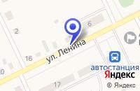 Схема проезда до компании АВТОСЕРВИС в Ачите