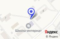 Схема проезда до компании ОУФМС Г.УСТЬ-КАТАВ в Усть-Катаве