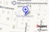 Схема проезда до компании ДОМ КУЛЬТУРЫ в Усть-Катаве