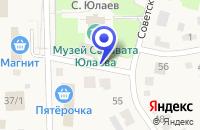Схема проезда до компании ССТ ГАЗСПЕЦСТРОЙ в Салавате