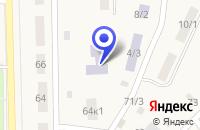 Схема проезда до компании МУП САЛАВАТСКАЯ ТОГРАФИЯ в Салавате