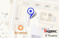 Схема проезда до компании МАГАЗИН ПРОДУКТЫ в Усть-Катаве