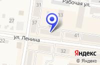 Схема проезда до компании ФИРМЕННЫЙ САЛОН КОМПЬЮТЕР в Усть-Катаве