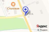 Схема проезда до компании АЗС в Катав-Ивановске