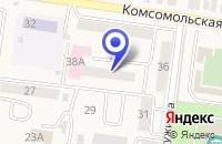 Схема проезда до компании ДЕТСКАЯ ПОЛИКЛИНИКА ПРИ МЕДИКО-САНИТАРНОЙ ЧАСТИ N 162 в Усть-Катаве