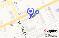 Схема проезда до компании ОТДЕЛ ВНЕВЕДОМСТВЕННОЙ ОХРАНЫ (КАТАВ-ИВАНОВСКИЙ ОТДЕЛ) в Катав-Ивановске