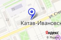 Схема проезда до компании БАНКОМАТ СБЕРБАНК РОССИИ в Катав-Ивановске
