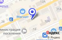 Схема проезда до компании МАГАЗИН ГРАЦИЯ в Катав-Ивановске
