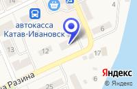 Схема проезда до компании ФОТОСАЛОН ЭКСПРЕСС в Катав-Ивановске