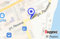 Схема проезда до компании ФИРМЕННЫЙ МАГАЗИН АРИАНТ в Катав-Ивановске