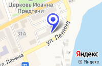 Схема проезда до компании КАТАВ-ИВАНОВСКИЙ ГОРОДСКОЙ ОТДЕЛ СУДЕБНЫХ ПРИСТАВОВ в Катав-Ивановске