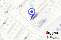 Схема проезда до компании НОВОТРОИЦКИЙ МЯСОКОМБИНАТ в Новотроицке