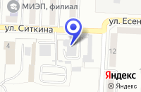 Схема проезда до компании КАРАВАЙ в Новотроицке