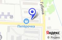 Схема проезда до компании ГОРОДСКОЙ ПИЩЕКОМБИНАТ ШЕВИТОН в Новотроицке