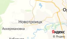 Отели города Новотроицк на карте