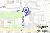 Схема проезда до компании УНИКОМ в Новотроицке
