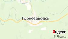 Отели города Горнозаводск на карте