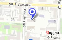 Схема проезда до компании ОТЕЛЬ НОВОТРЭКС в Новотроицке