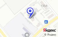 Схема проезда до компании БЕЛОРЕЦКИЙ ЗАВОД ЖЕЛЕЗОБЕТОННЫХ ИЗДЕЛИЙ ДП БЕЛОРЕЦКСТРОЙ в Белорецке