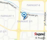 ЧП Maksatly Logistic