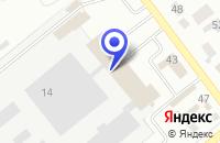Схема проезда до компании ТЕПЛОТРЕЙД в Белорецке