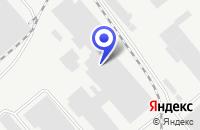 Схема проезда до компании БЕЛОРЕЦКИЙ МЕТАЛЛУРГИЧЕСКИЙ КОМБИНАТ в Белорецке