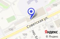 Схема проезда до компании ПРОМСНАБ в Юрюзане