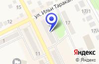 Схема проезда до компании АВТОМАГАЗИН ВЛАДОМИР в Юрюзане