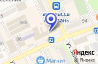 Схема проезда до компании МАГАЗИН ГУРМАН в Юрюзане