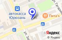 Схема проезда до компании МАГАЗИН ДЕМО в Юрюзане