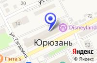 Схема проезда до компании МАГАЗИН ПОДАРКИ в Юрюзане