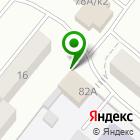 Местоположение компании Каскад-Авто