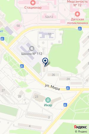 РЕКЛАМНАЯ ГРУППА ДЖЕМ на карте Трехгорного