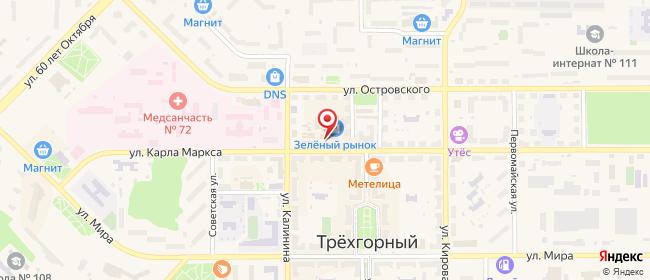 Карта расположения пункта доставки Трехгорный Карла Маркса в городе Трехгорный