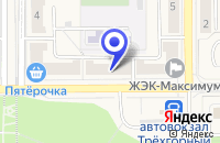 Схема проезда до компании ДЕТСКИЙ САД N 6 РОМАШКА в Трехгорном