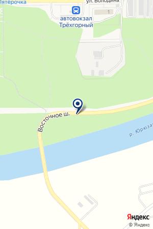АЛЬТЕРНАТИВА на карте Трехгорного
